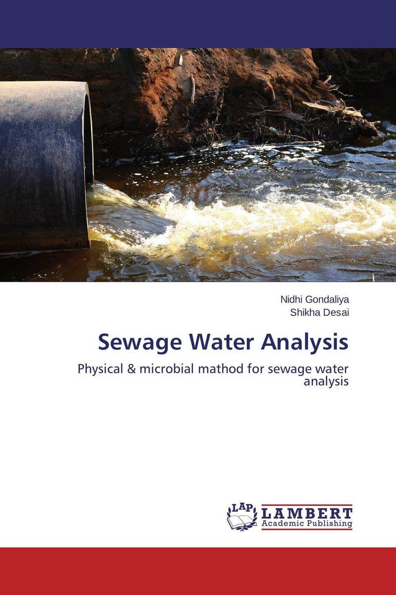 Sewage Water Analysis фильтры помпы the source of water