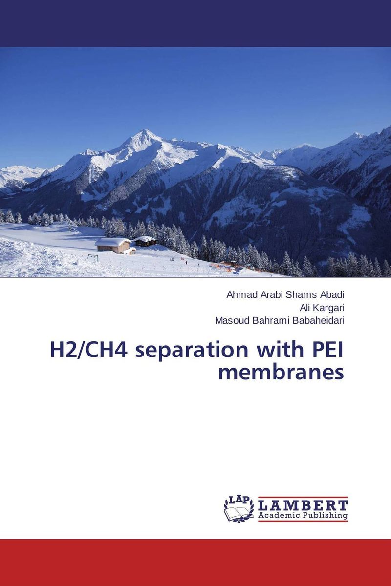 H2/CH4 separation with PEI membranes receptor membrane ring h2 rmr proteins in plants