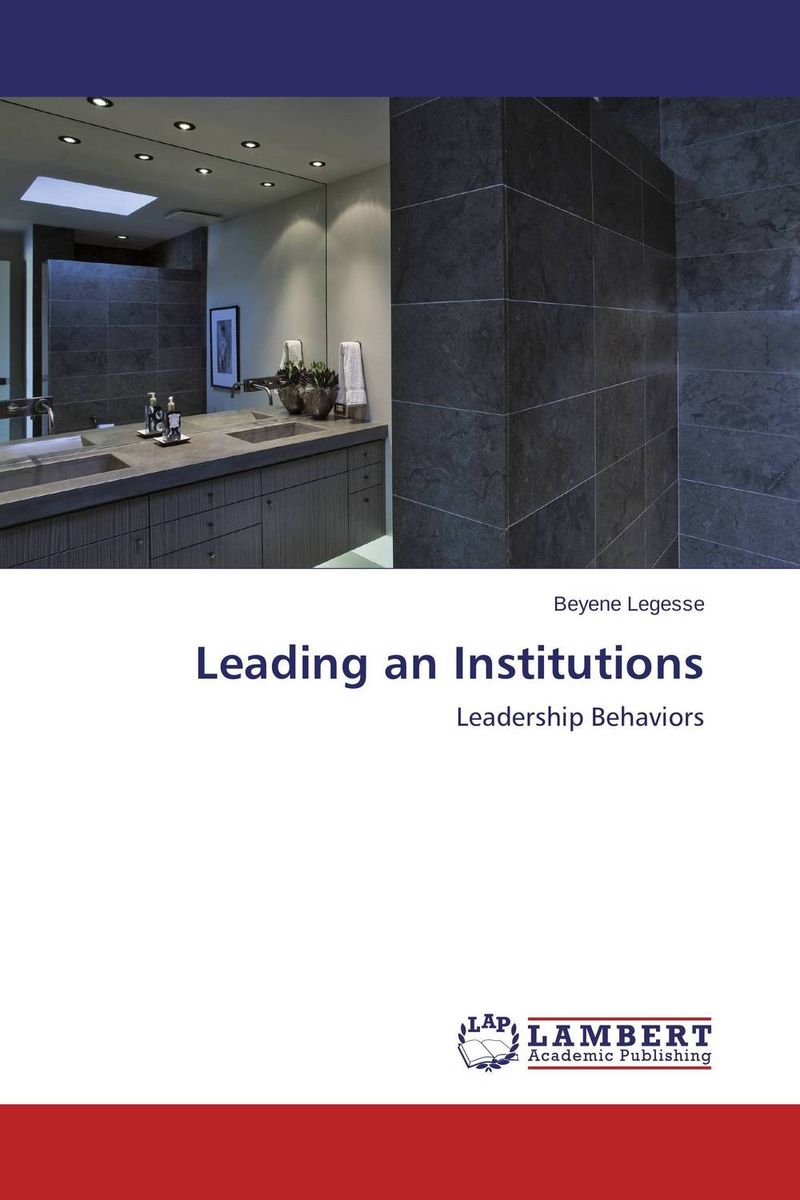 Leading an Institutions tom payzant urban school leadership