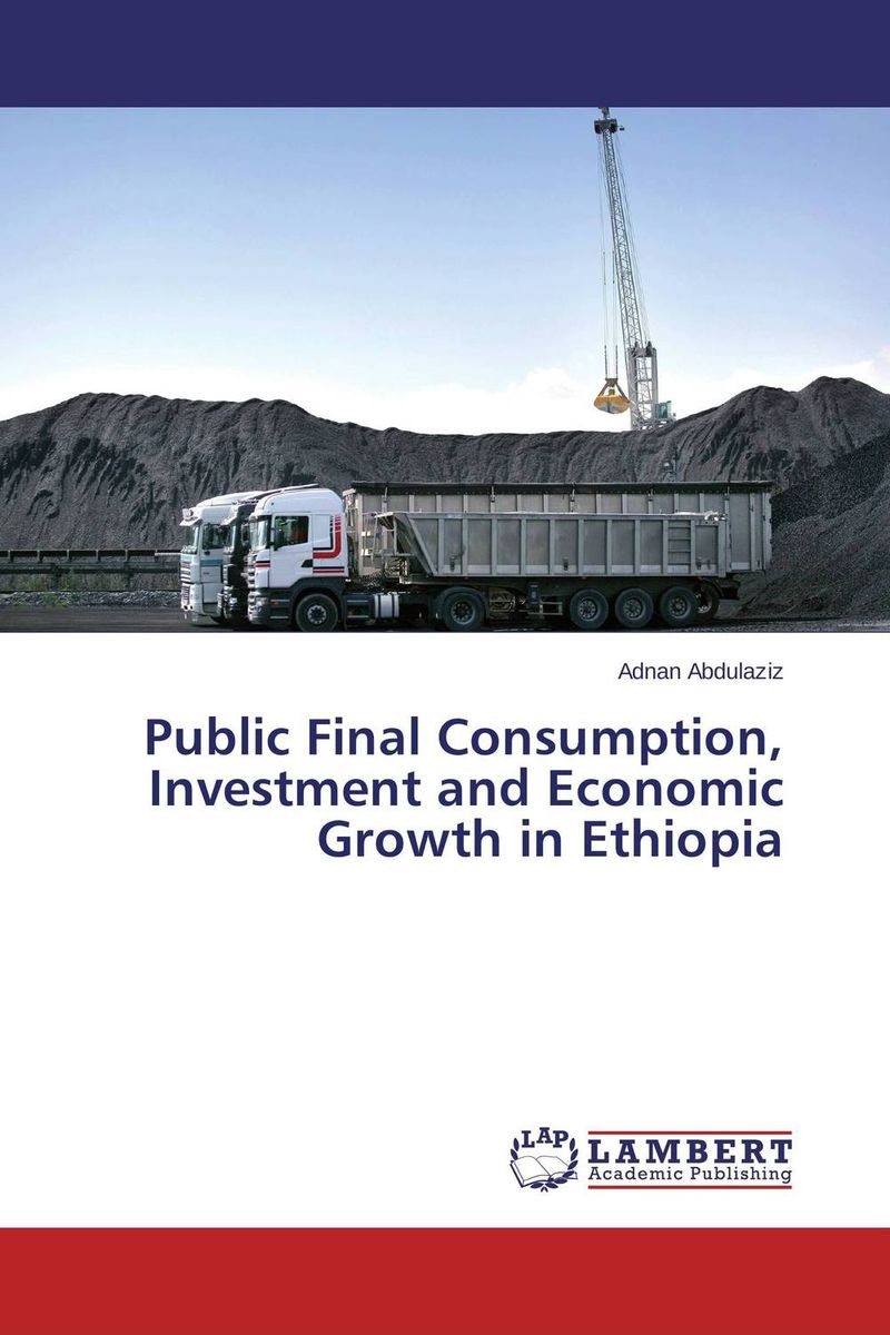 Фото Public Final Consumption, Investment and Economic Growth in Ethiopia cervical cancer in amhara region in ethiopia