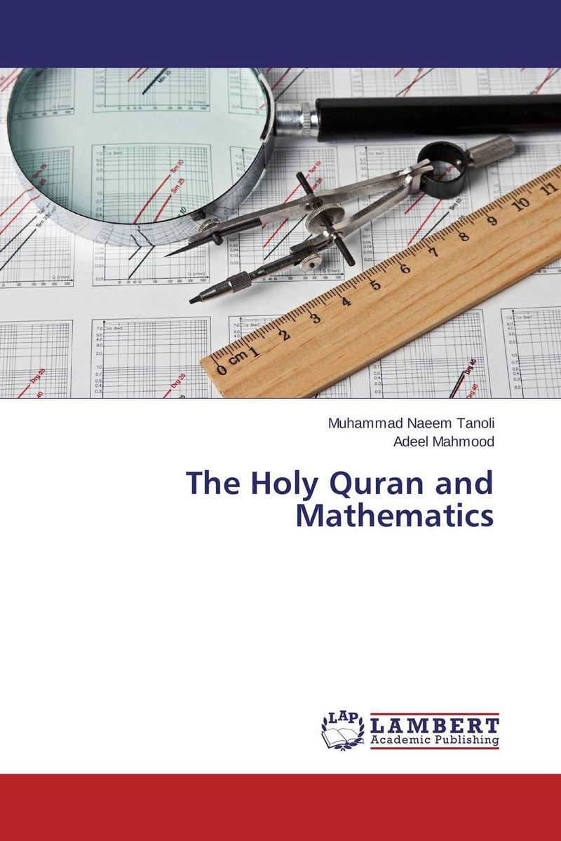 все цены на The Holy Quran and Mathematics