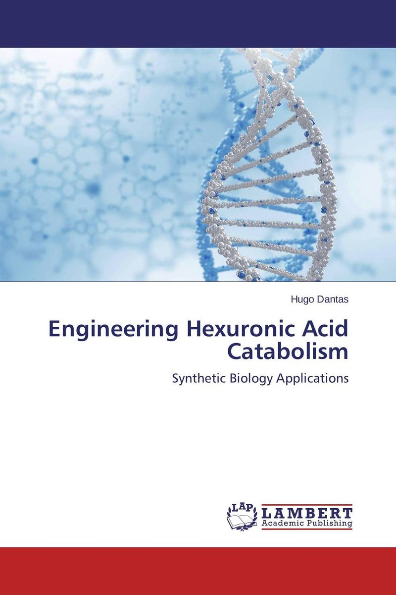 Engineering Hexuronic Acid Catabolism adding value to the citrus pulp by enzyme biotechnology production