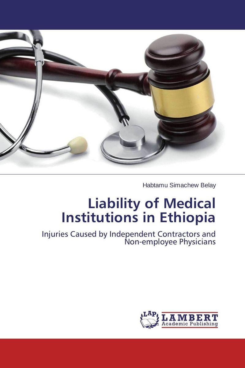 Liability of Medical Institutions in Ethiopia luxor набор фломастеров штампов color stamper 8 цветов