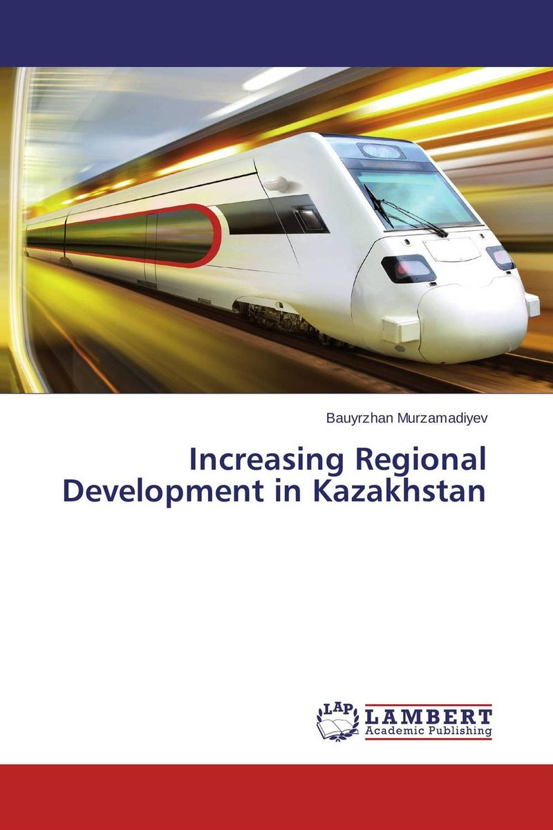 Increasing Regional Development in Kazakhstan foundation aldongar oil of kazakhstan the photographic history