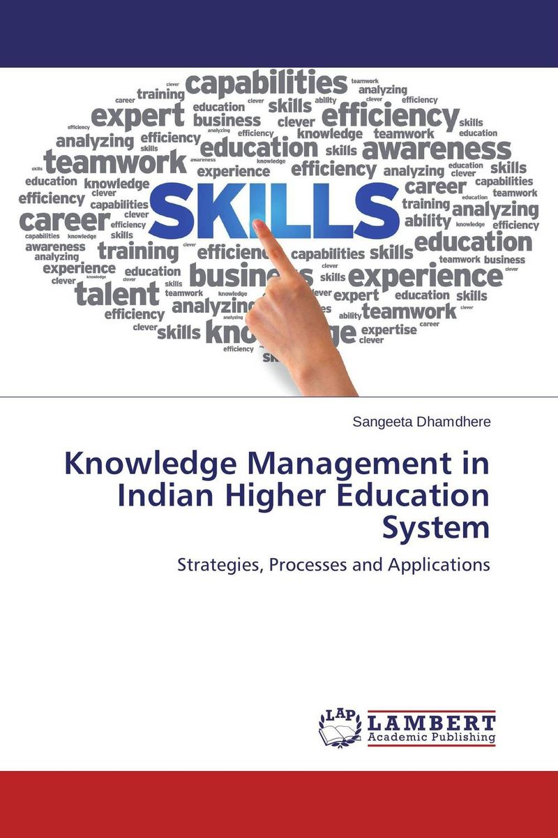 Knowledge Management in Indian Higher Education System