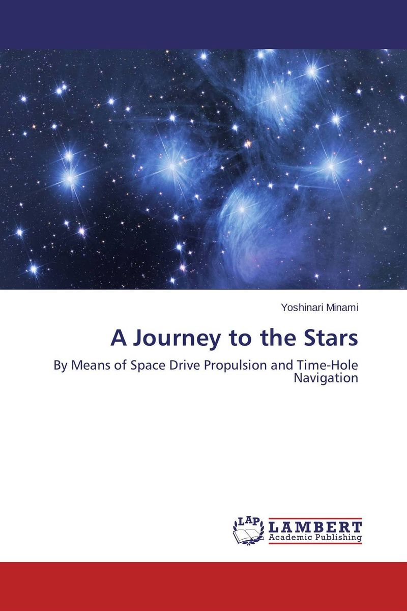 A Journey to the Stars verne j journey to the center of the earth