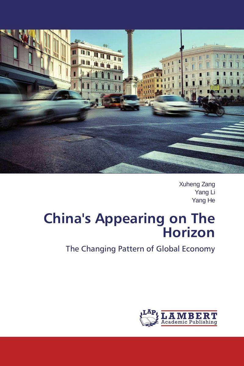 China's Appearing on The Horizon economic methodology