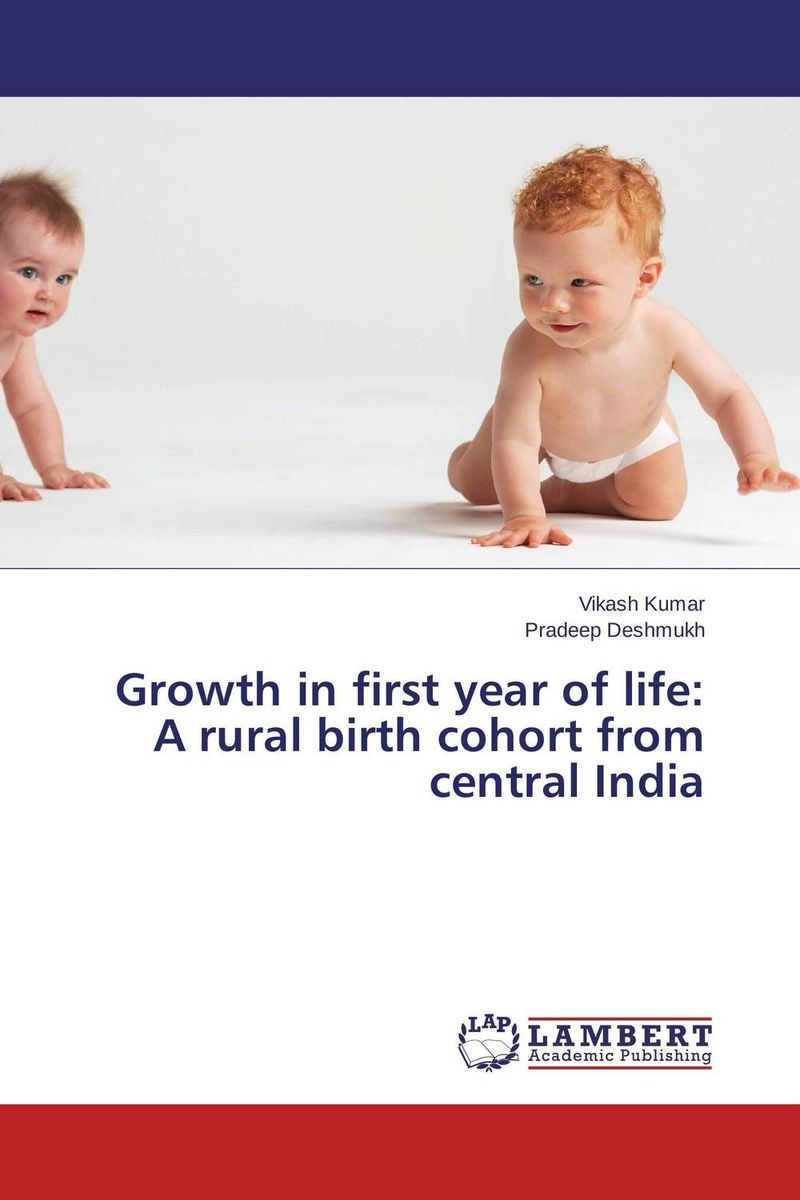 Growth in first year of life: A rural birth cohort from central India майка классическая printio sadhus of india