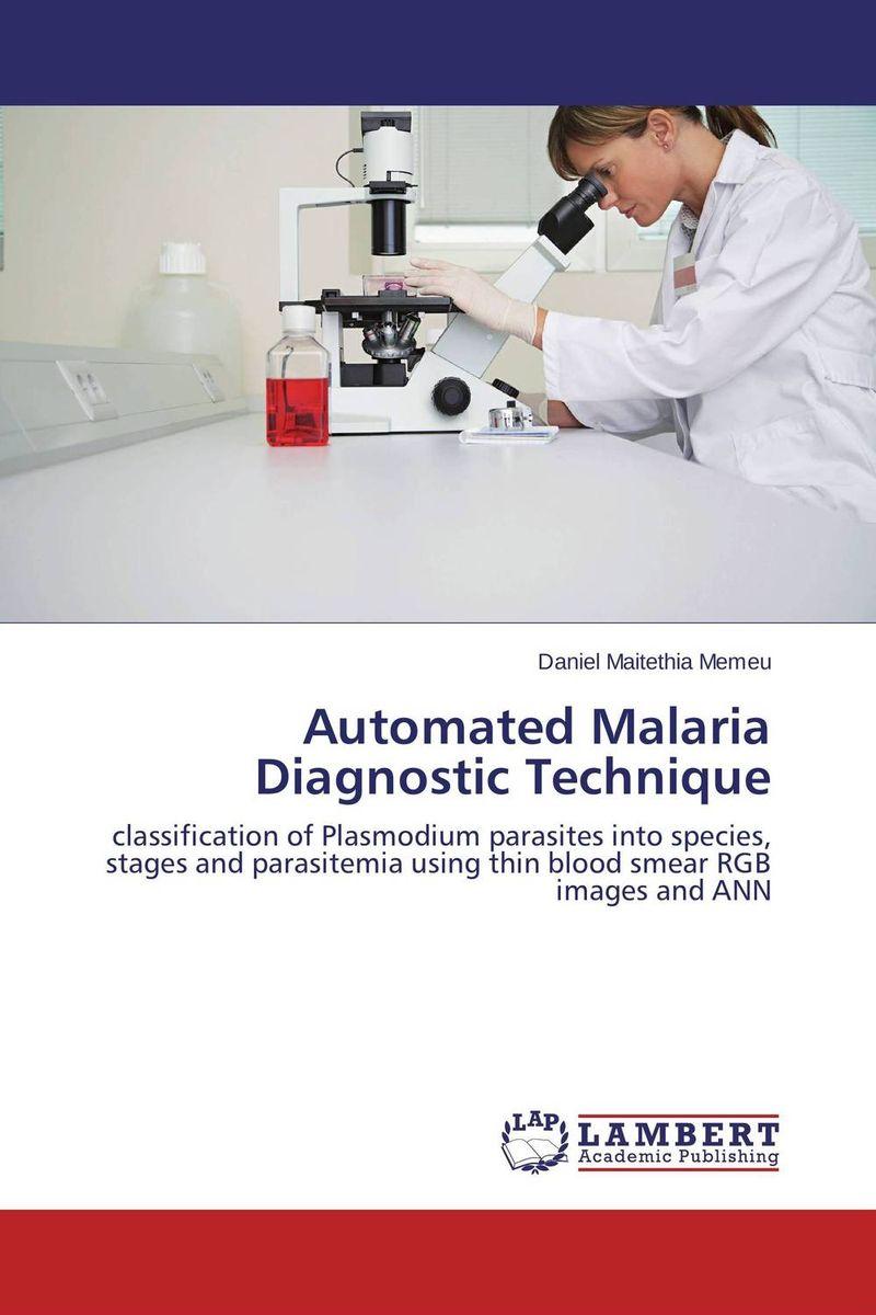 Automated Malaria Diagnostic Technique color image watermarking using matlab