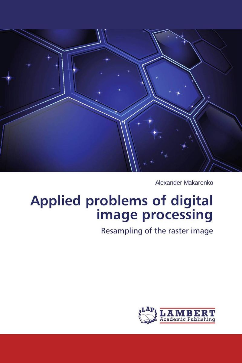 Applied problems of digital image processing efficient importance sampling in applied econometrics