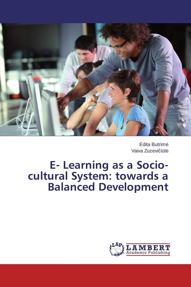 E- Learning as a Socio-cultural System: towards a Balanced Development learning resources набор пробей