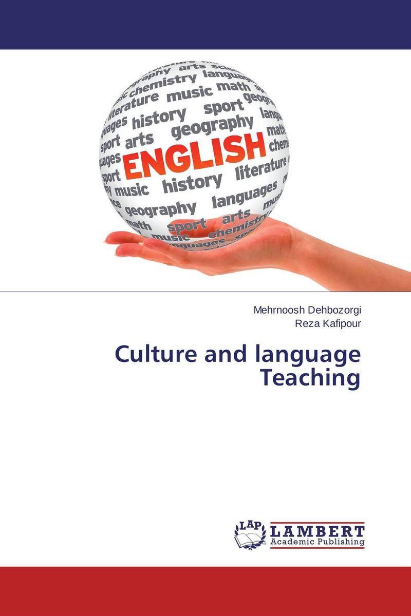 цены на Culture and language Teaching в интернет-магазинах
