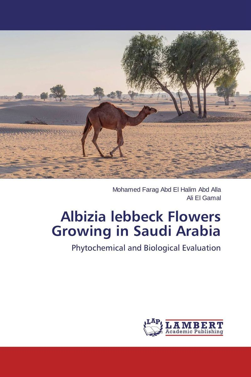 Albizia lebbeck Flowers Growing in Saudi Arabia чехол для карточек аnimals in flowers лев дк2017 123