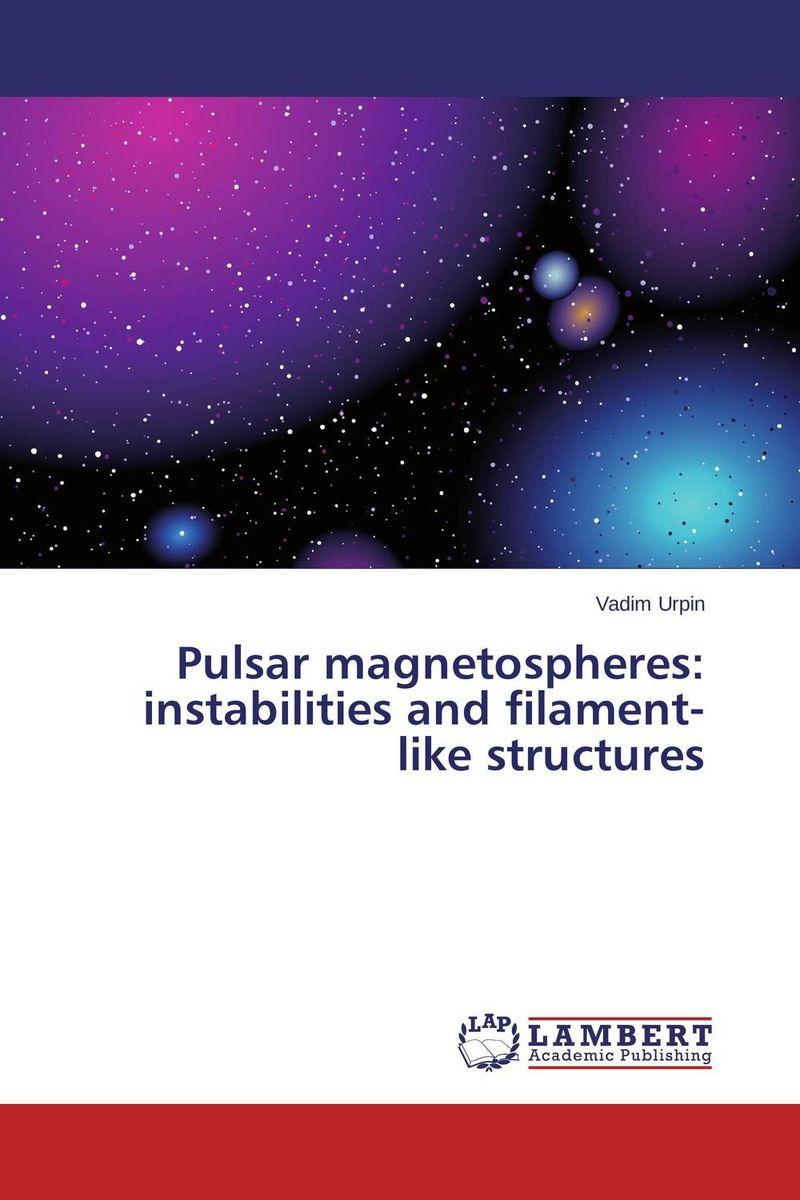 Pulsar magnetospheres: instabilities and filament-like structures pulsar японские наручные мужские часы pulsar ps9117x1 коллекция on the go