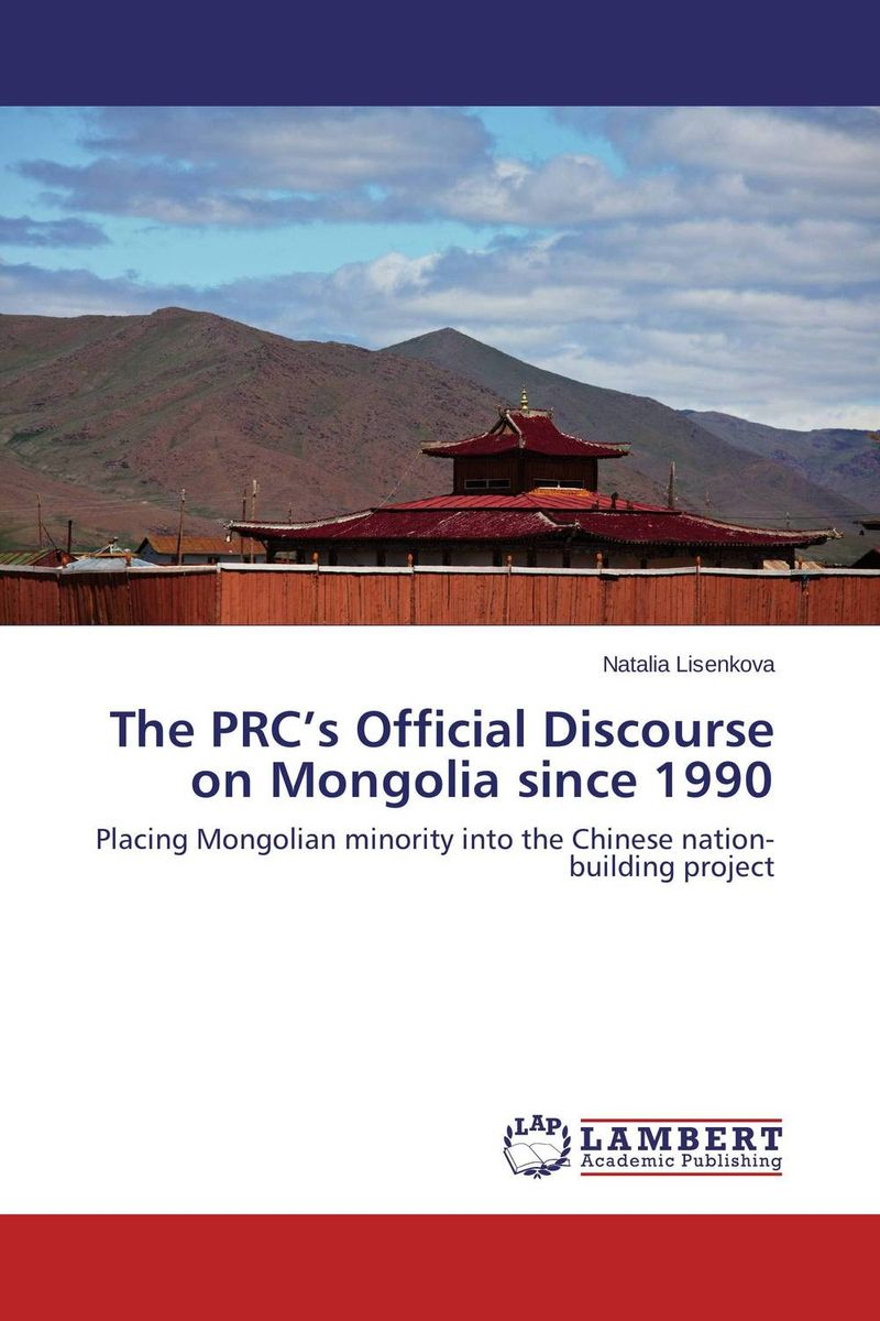 The PRC's Official Discourse on Mongolia since 1990 a study of the religio political thought of abdurrahman wahid