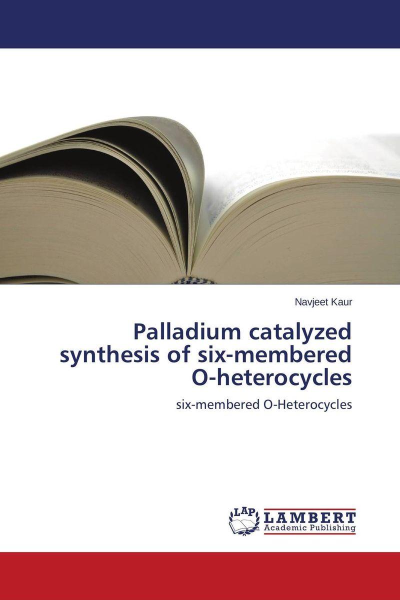 Фото Palladium catalyzed synthesis of six-membered O-heterocycles aza heterocycles