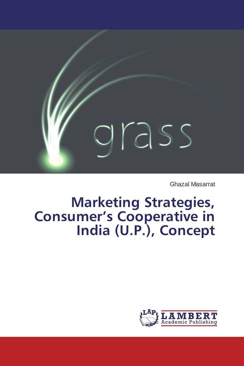 Marketing Strategies, Consumer's Cooperative in India (U.P.), Concept marketing of indian tea