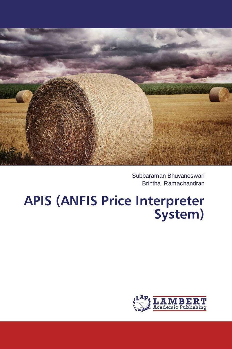 APIS (ANFIS Price Interpreter System) бумажник wenger бумажник arizona w23 22black