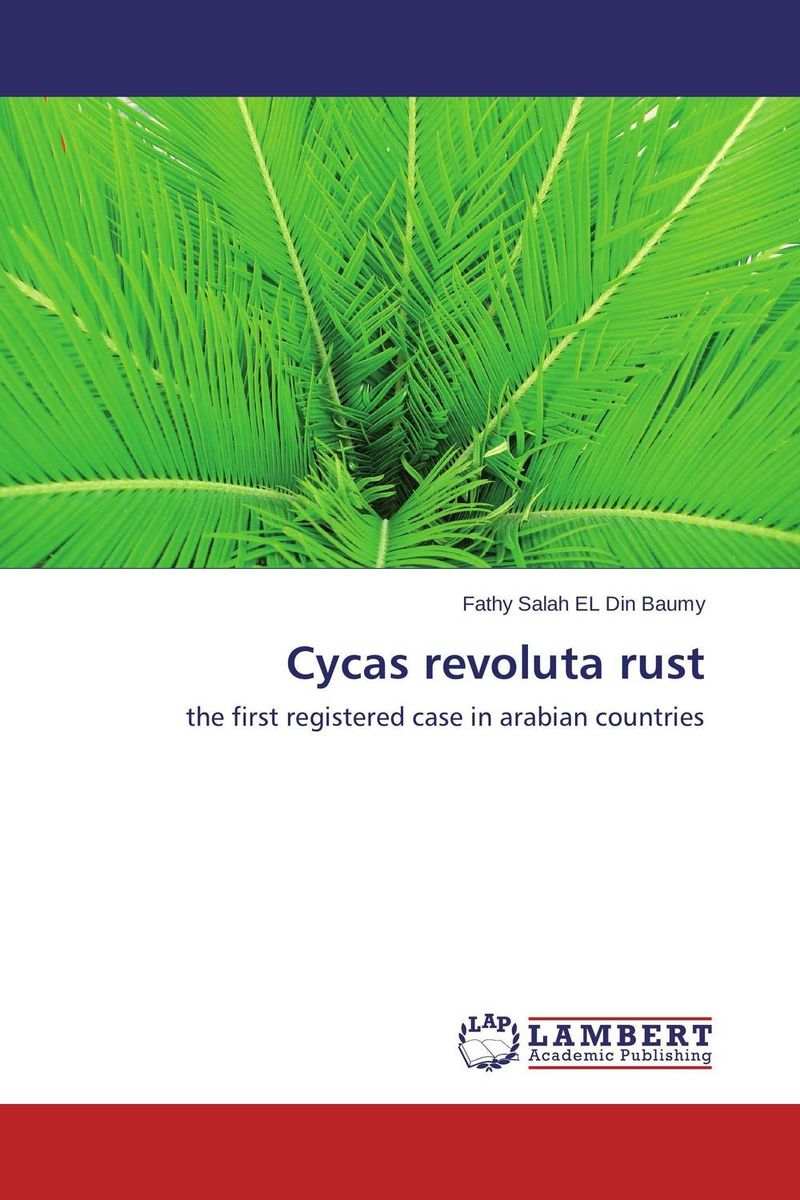 Cycas revoluta rust блуза care of you care of you ca084ewubl30