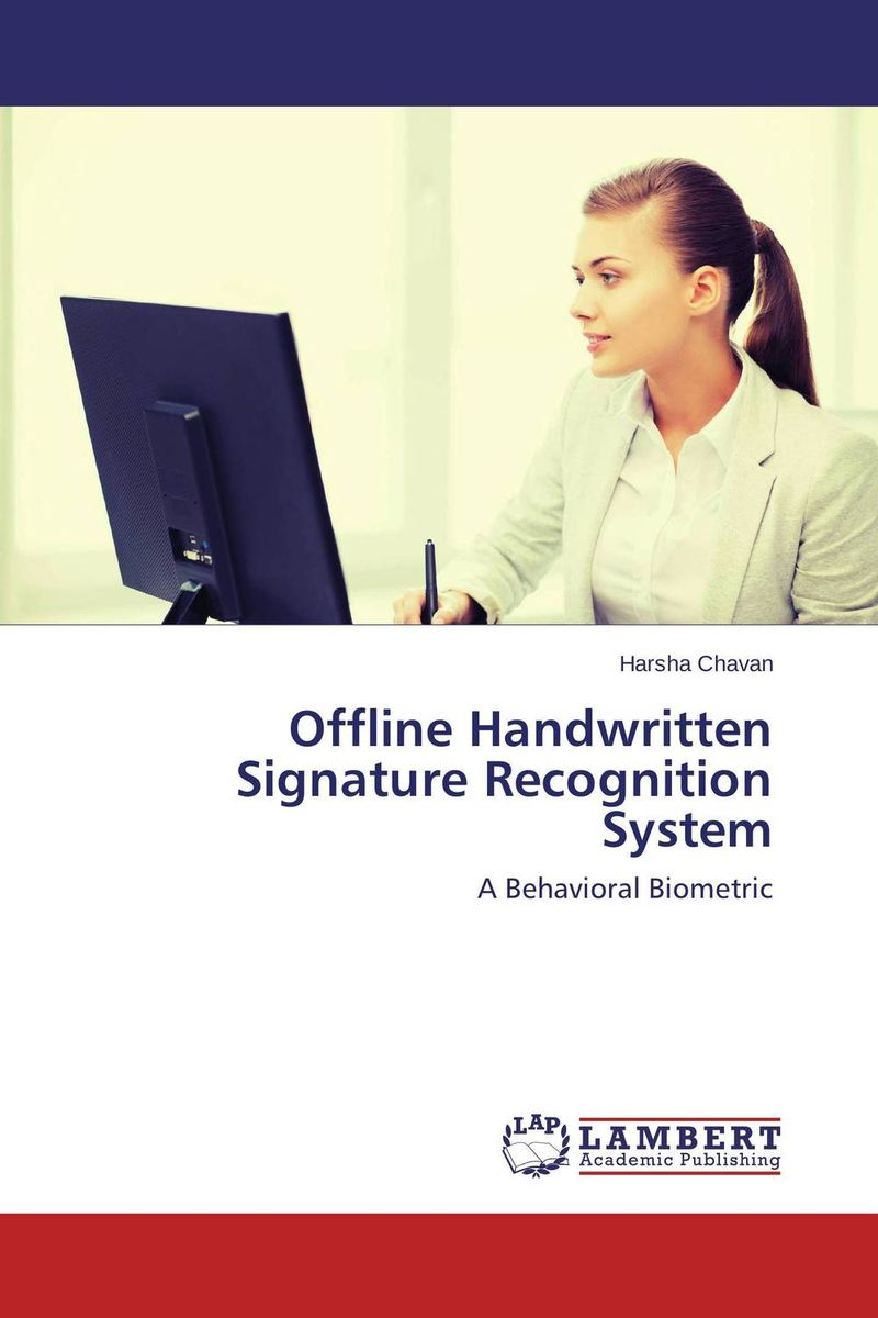 Offline Handwritten Signature Recognition System novel image compression methods based on vector quantization page 7