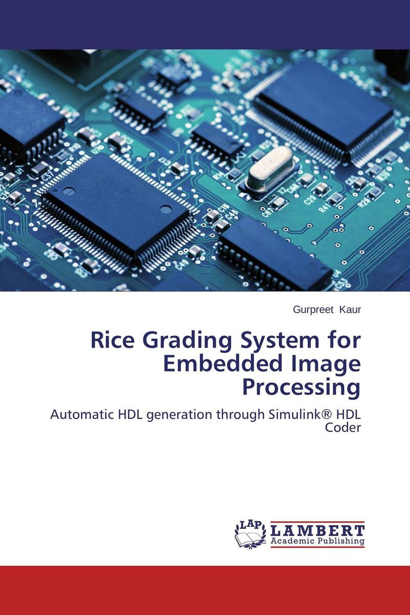 Rice Grading System for Embedded Image Processing