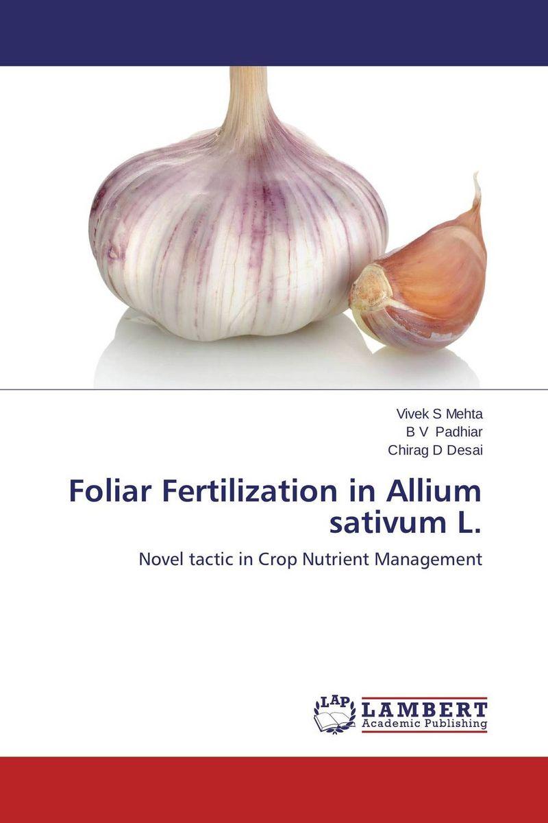 Foliar Fertilization in Allium sativum L. found in brooklyn
