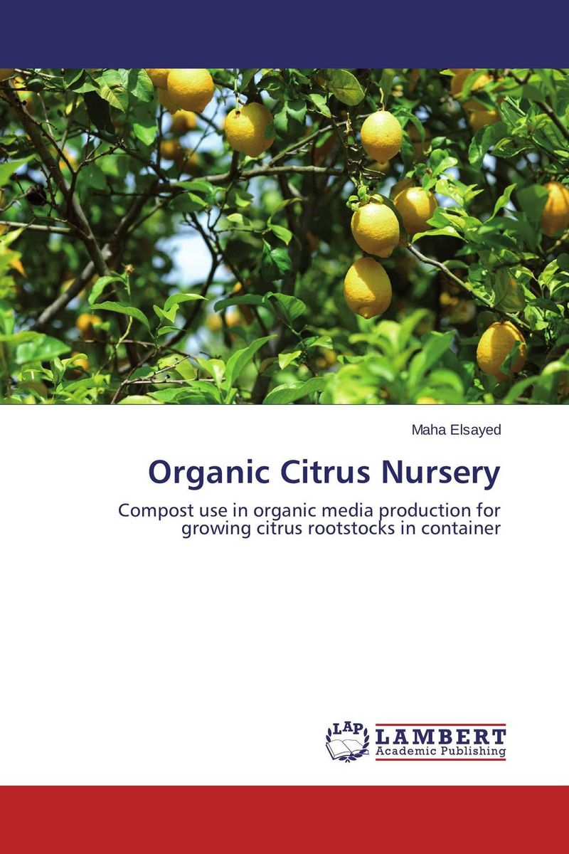 Organic Citrus Nursery  made in nature organic super berry fusion 24oz with optional 5 free sample sticks of true citrus lemonade