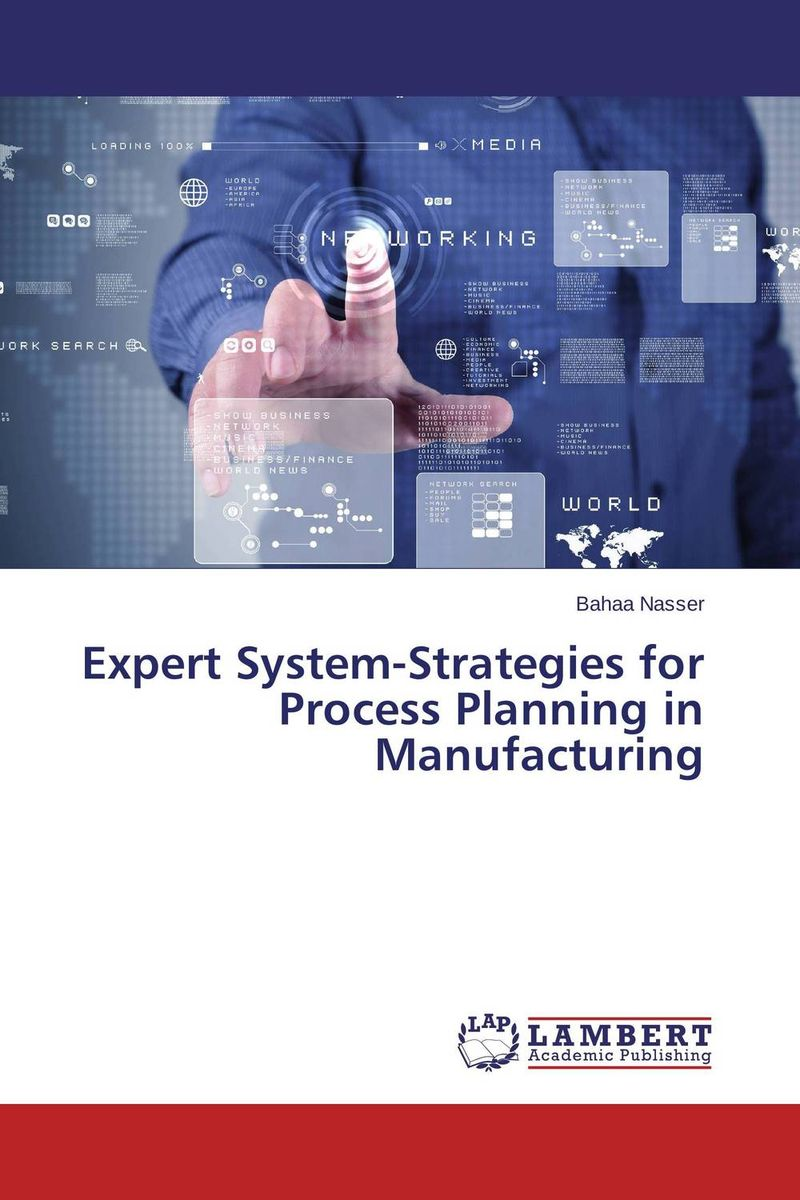 Expert System-Strategies for Process Planning in Manufacturing пылесос парочиститель bissell 1977n 1600вт конт 0 4л
