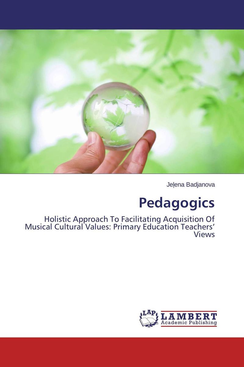 Pedagogics reflective approach to education