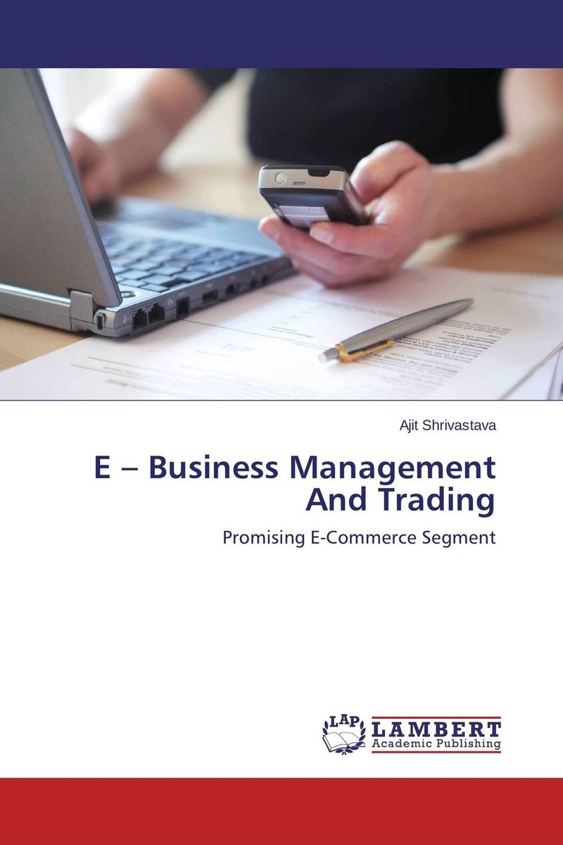 E – Business Management And Trading market day