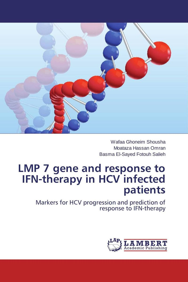 LMP 7 gene and response to IFN-therapy in HCV infected patients