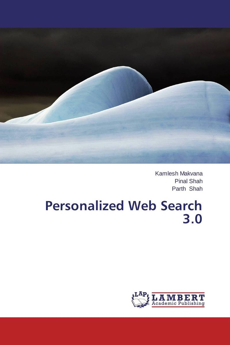 Personalized Web Search 3.0 кальсоны user кальсоны