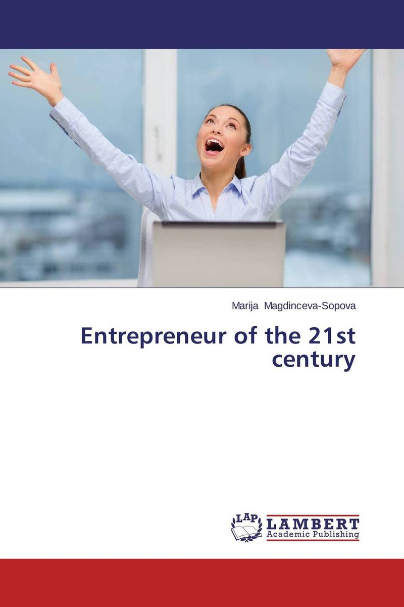 Entrepreneur of the 21st century david thornburg from the campfire to the holodeck creating engaging and powerful 21st century learning environments