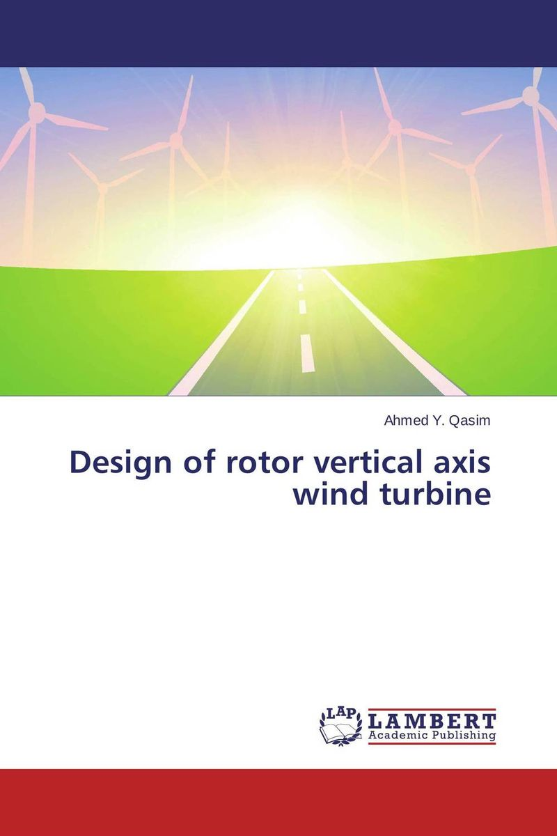 Design of rotor vertical axis wind turbine ароматизатор aroma wind 002 a