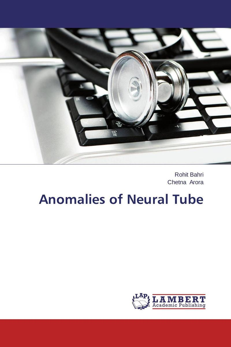 Anomalies of Neural Tube альбом cephalotripsy uterovaginal insertion of extirpated anomalies