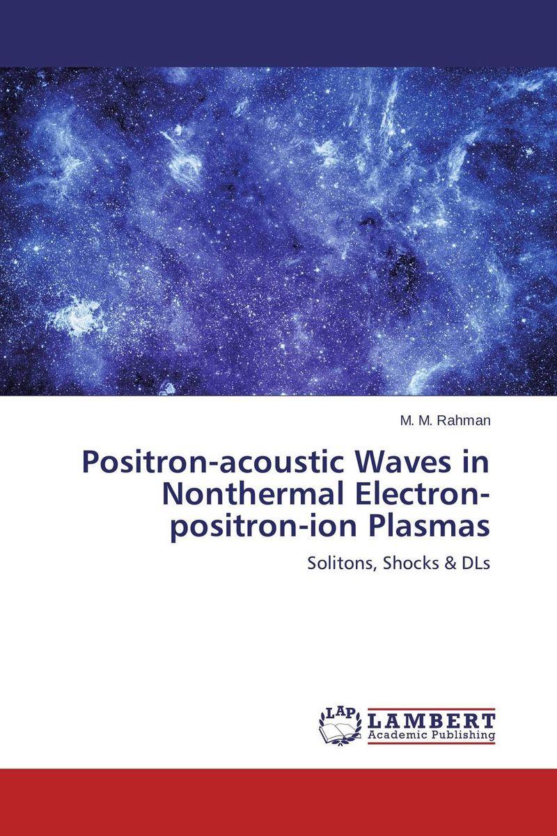 Positron-acoustic Waves in Nonthermal Electron-positron-ion Plasmas шампунь secret key mu coating silk protein shampoo