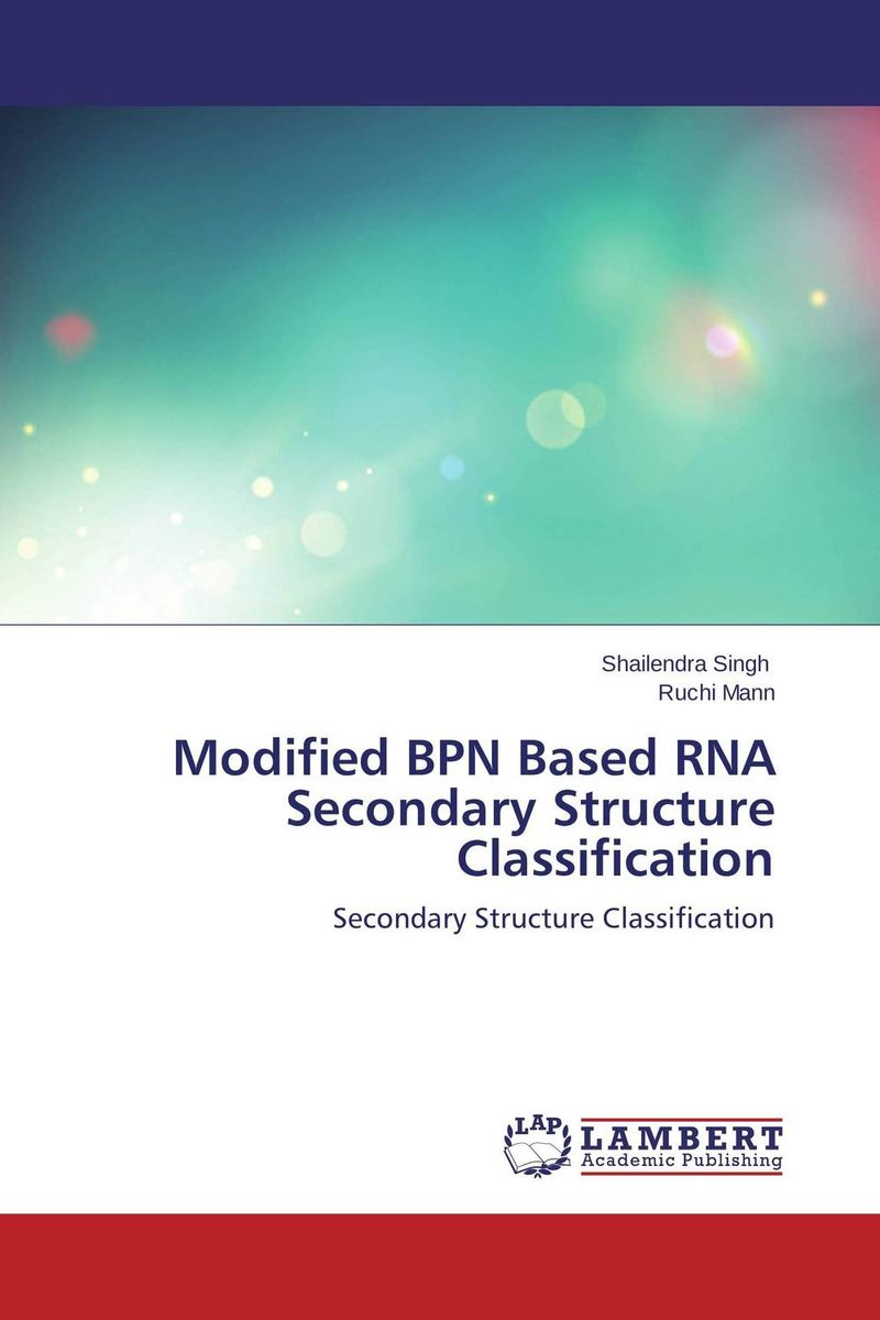 Modified BPN Based RNA Secondary Structure Classification купить