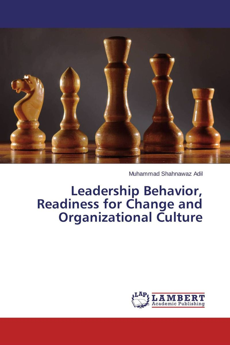 Leadership Behavior, Readiness for Change and Organizational Culture dividend paying behavior in pakistan