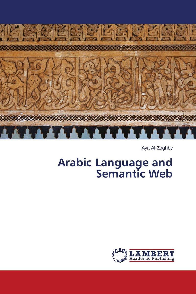 Arabic Language and Semantic Web arabic language and semantic web
