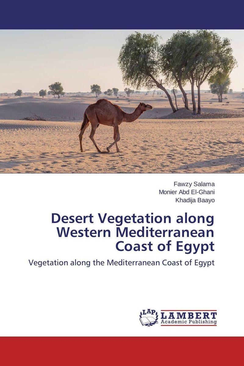 Desert Vegetation along Western Mediterranean Coast of Egypt the desert and the blade