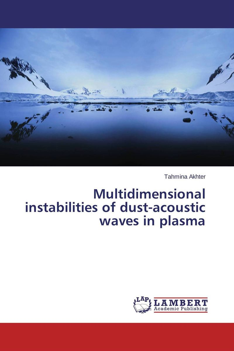 Multidimensional instabilities of dust-acoustic waves in plasma худи print bar have a merry christmas