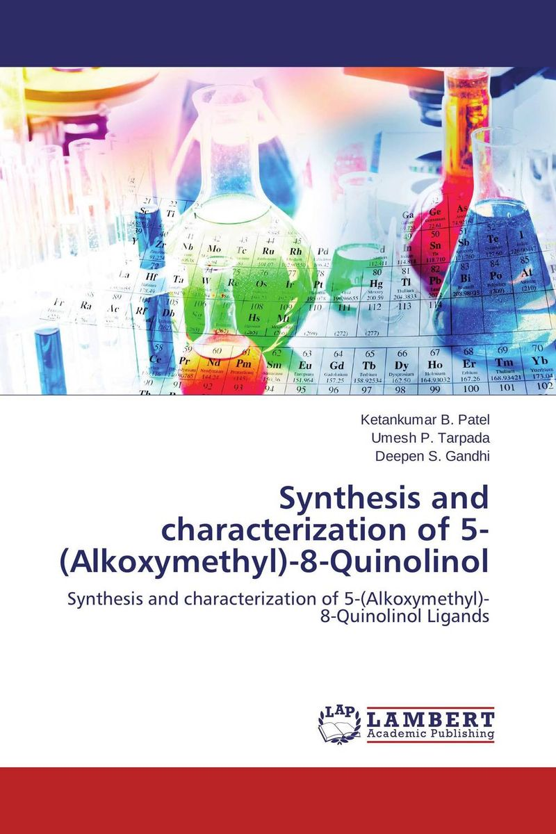 Synthesis and characterization of 5-(Alkoxymethyl)-8-Quinolinol synthesis characterization and applications of nano cdha