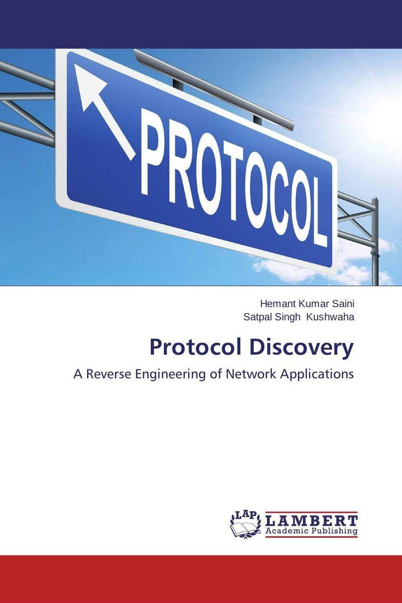 Protocol Discovery protocol discovery