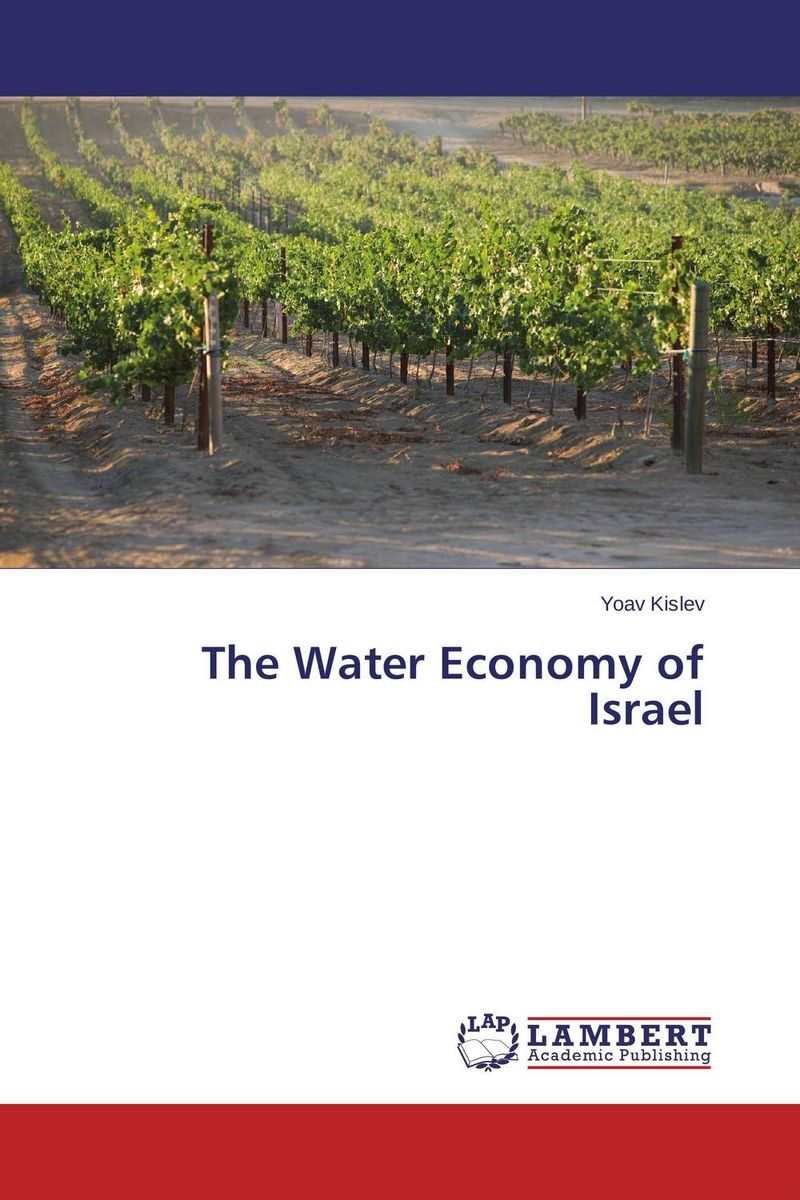 The Water Economy of Israel bride of the water god v 3