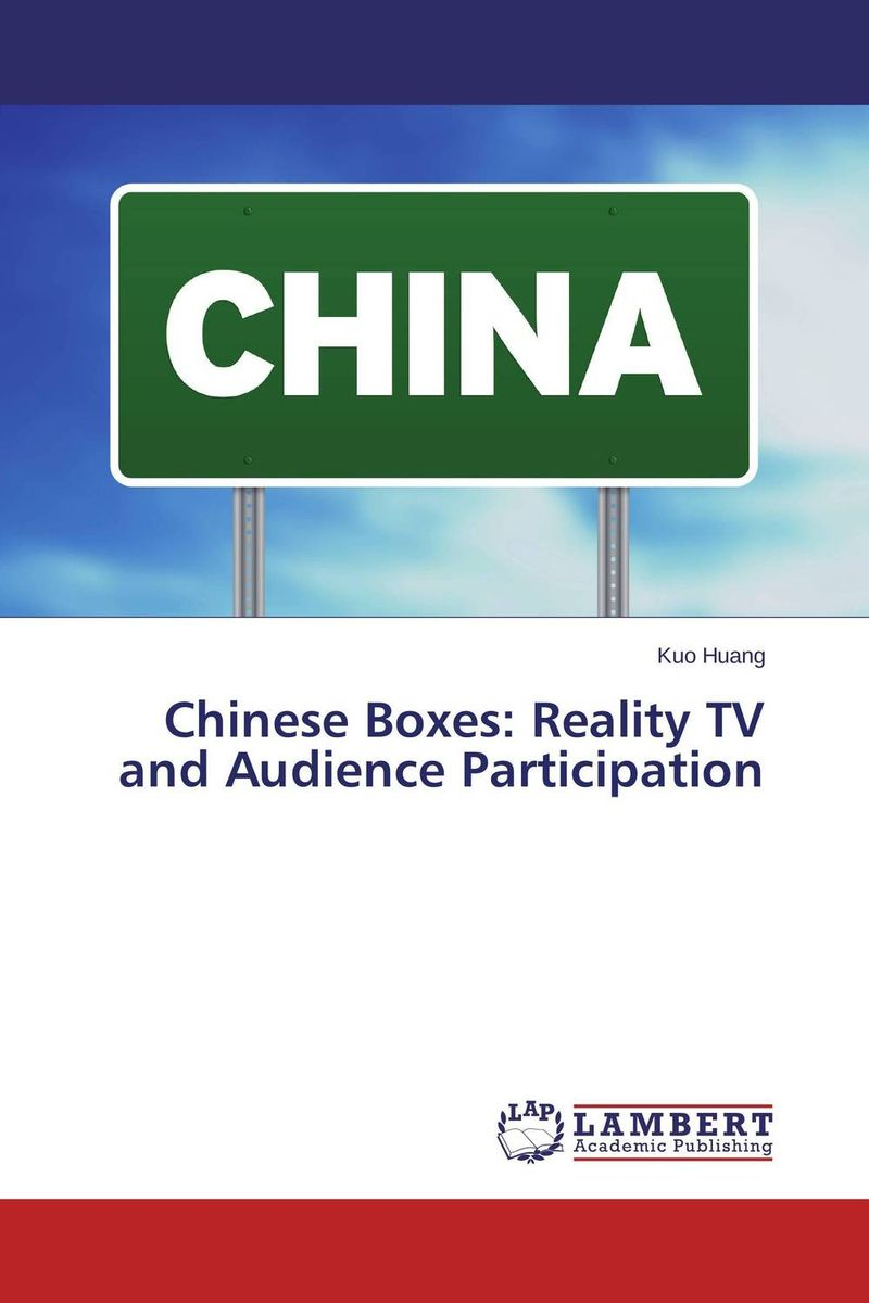 Chinese Boxes: Reality TV and Audience Participation