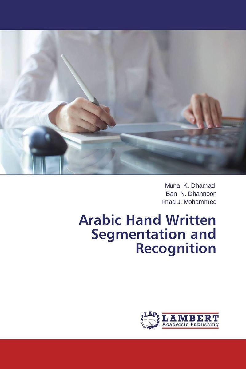 Arabic Hand Written Segmentation and Recognition dermoscopic image segmentation using fuzzy techniques