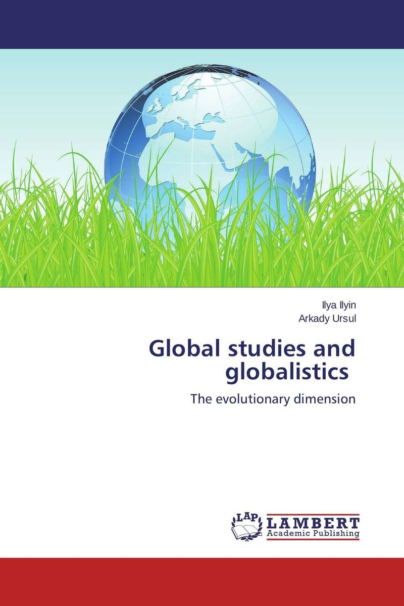 Global studies and globalistics