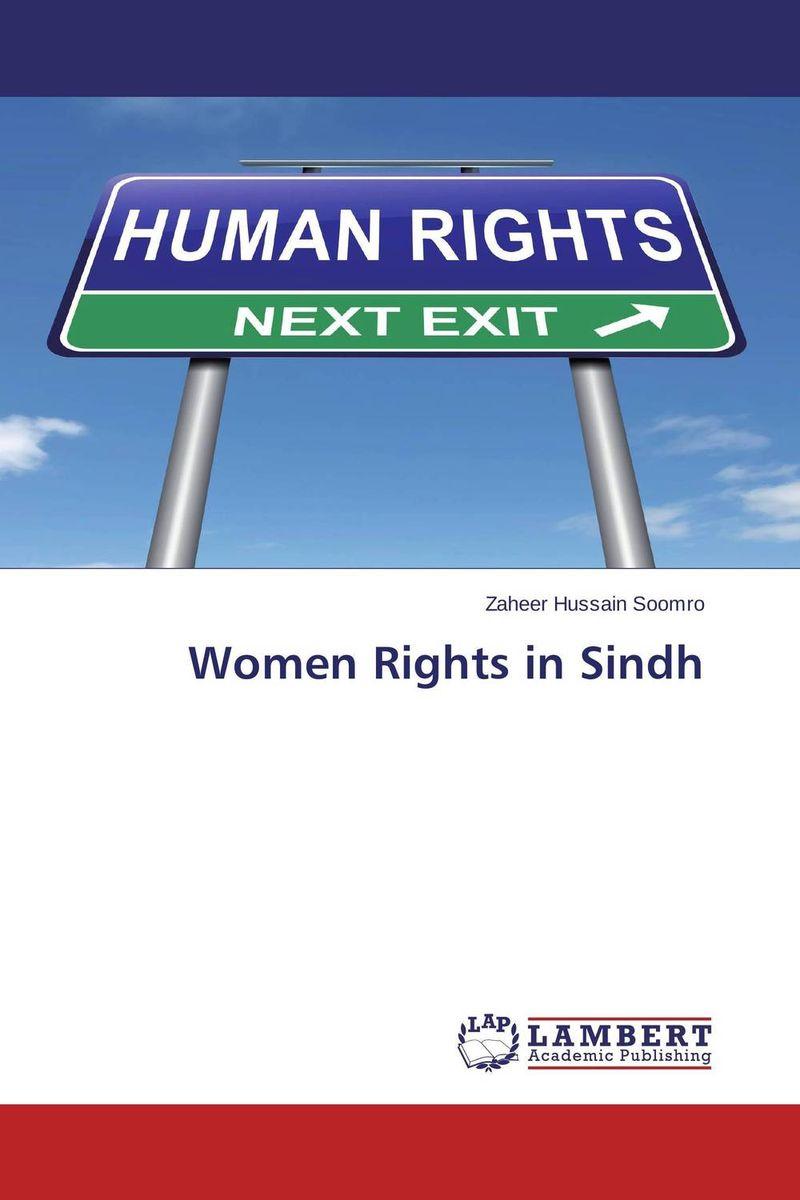 Women Rights in Sindh faisal hussain muhammad abid and syed shahid shaukat ethnobotanical study of mirpurkhas region in sindh pakistan