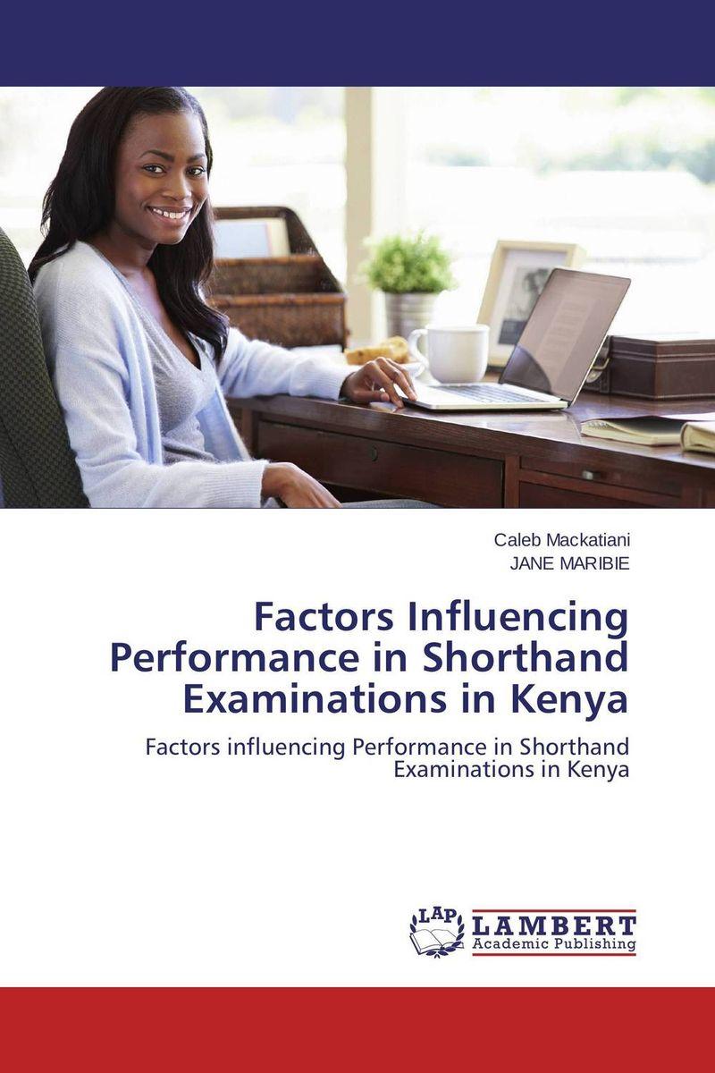 все цены на  Factors Influencing Performance in Shorthand Examinations in Kenya  онлайн