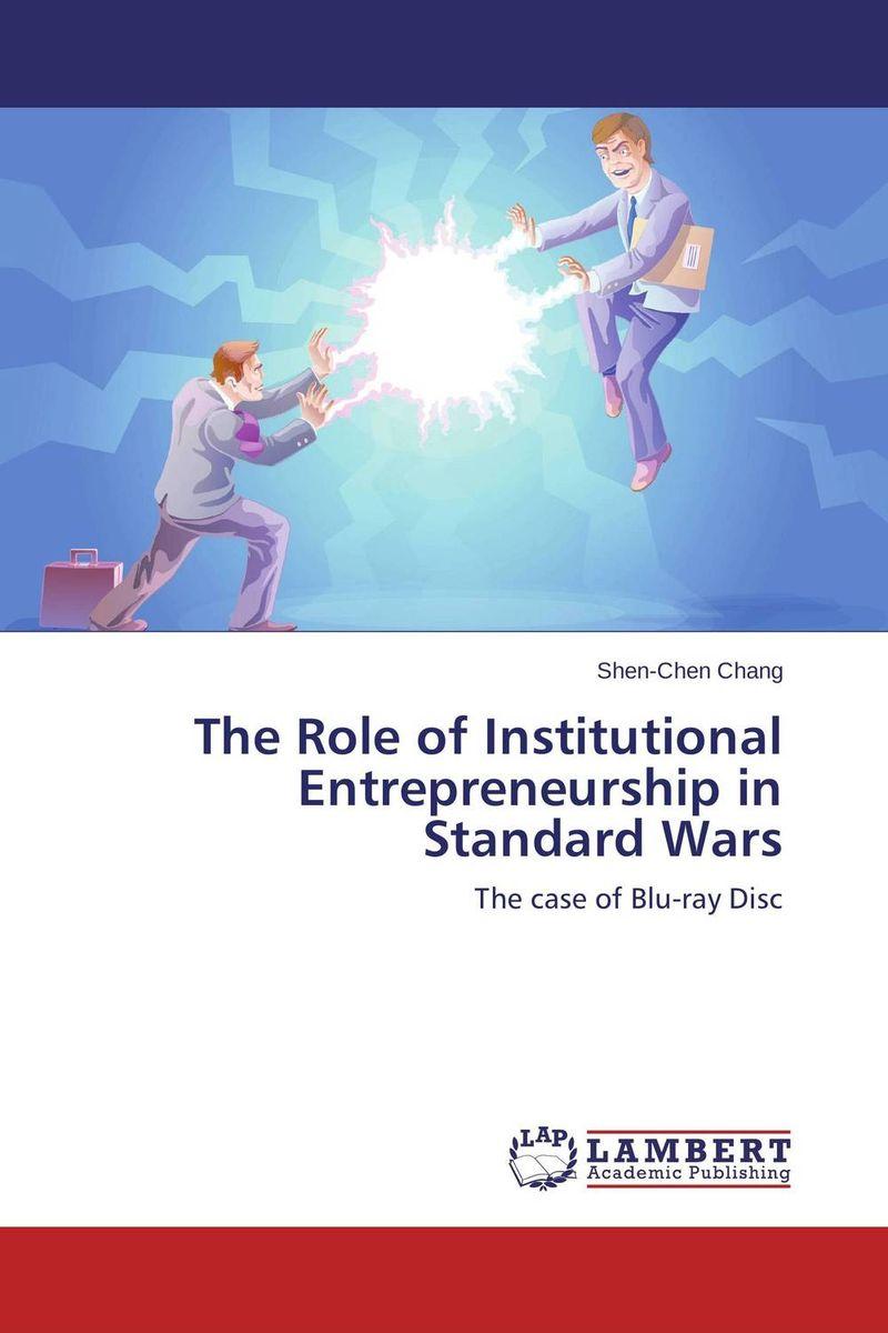 The Role of Institutional Entrepreneurship in Standard Wars гель лаки f o x гель лак f o x masha create pigment 907 6 ml